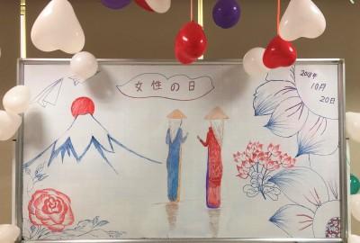 Cùng ISSHIN dành tặng yêu thương tới một nửa thế giới – Kỷ niệm Ngày Phụ nữ Việt Nam 20/10/2018
