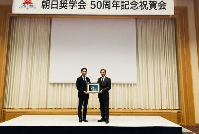 Lễ kỉ niệm 50 năm thành lập Hội khuyến học báo ASAHI, thăm trường Nhật ngữ và gặp gỡ DHS Việt Nam tại Nhật.