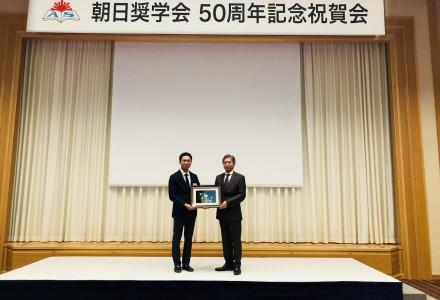 Lãnh đạo Công ty CP ISSHIN tham dự lễ kỉ niệm 50 năm thành lập Hội khuyến học báo ASAHI, thăm trường Nhật ngữ và gặp gỡ DHS Việt Nam tại Nhật.