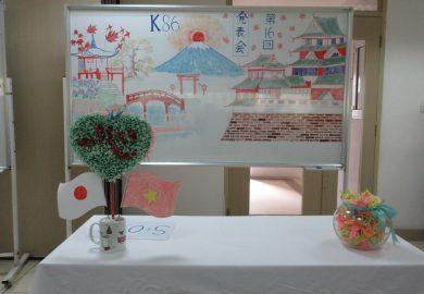 Thuyết trình cuối khóa Happyokai K86 – Khát khao thể hiện mình