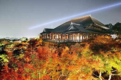Kyoto huyền thoạ 1
